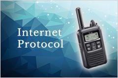 IP無線機について