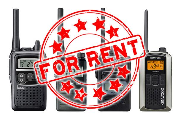 免許申請が不要ですぐにご使用可能なレンタル無線機